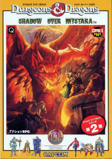 Shadow_over_Mystara_sales_flyer
